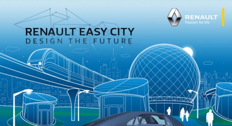 Renault Easy City. Design the Future